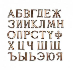 Code: PR Measures in cm: Letters: 3cm, 5cm; Number: 2,5cm, 3cm, 4cm, 5cm Surface: polished st. steel, gold, black gold, bronze